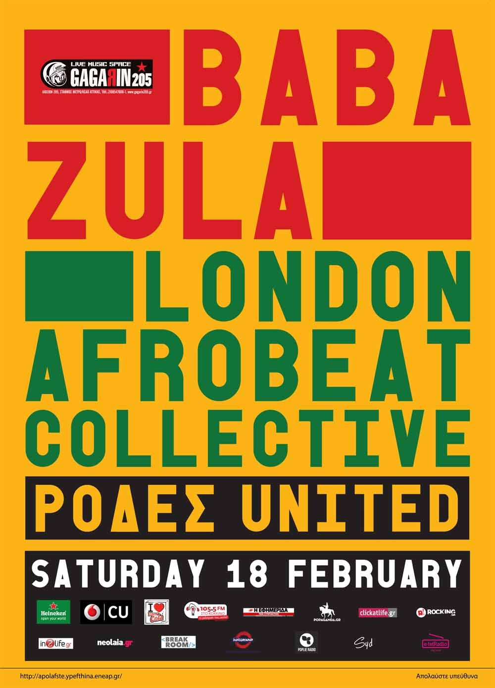 London Afrobeat Collective Food Chain