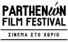 Parthenώn Film Festival 2016 - Σινεμά στο χωριό