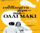 Η πιο ευτυχισμένη μέρα στη ζωή του Όλλι Μάκι - The happiest day in the life of Olli Maki