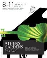 Athens Gardens Festival 2017