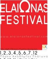 ElaiΩnas Festival 2017