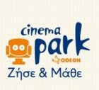 Cinema park odeon