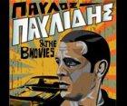 Συναυλία Παύλου Παυλίδη & The B-Movies στην Τεχνόπολις