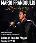 Μάριος Φραγκούλης Stage Heroes - Οι δικοί μου Ήρωες